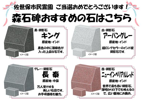 ブログアップ用 市霊墓紹介2020.png